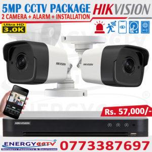 hikvision cctv system with alarm system 2 in 1 sri lanka