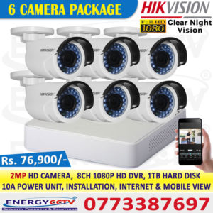 6 camera package sri lanka sale best price