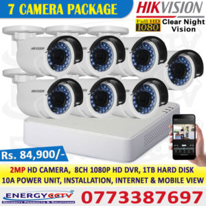 7 nos cctv camera with turbo hd DVR unit sri lanka best place to buy security systems to your home