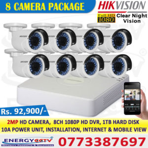 2mp cctv camera package sri lanka 8 cctv camera with turbo hd dvr unit with installation 2 years warranty