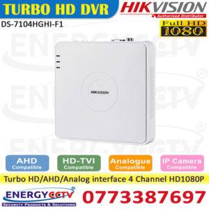 DS-7104HGHI-F1 hikvision turbo hd dvr sri lanka market sale