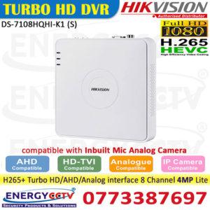 DS-7108HQHI-K1-(S) sale hikvision dvr sri lanka mic support camera