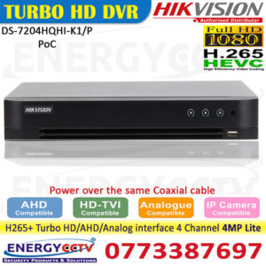 DS-7204HQHI-K1-P power over coaxial dvr sri lanka sale