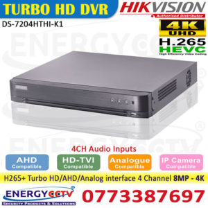 DS-7204HTHI-K1 8mp dvr sri lanka