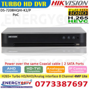 DS-7208HQHI-K2-P-hikvision poc dvr sale in sri lanka power over coaxial