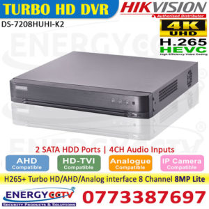 DS-7208HUHI-K2-dvr sri lanka hikvision h265 with 8mp lite hikvision sale sri lanka