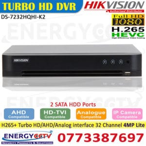 DS-7232HQHI-K2 dvr sri lanka sale in sri lanka special offers lk