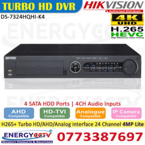 DS-7324HQHI-K4 hikvision high quality 24channel turbo hd 4mp lite dvr sri lanka
