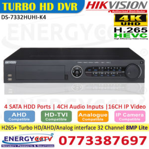 DS-7332HUHI-K4-best 32 channel dvr in sri lanka 8mp lite dvr sri lanka