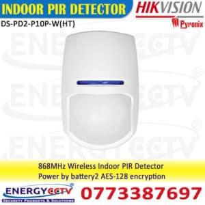 DS-PD2-P10P-W(HT)-DS-PD2-P10P-W (HT) hikvision sri lanka motion detector pir
