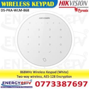 DS-PKA-WLM-868-DS-PKA-WLM-868 hikvision wireless keypad sri lanka