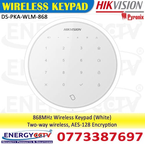 DS-PKA-WLM-868-DS-PKA-WLM-868 hikvision wireless keypad sri lanka