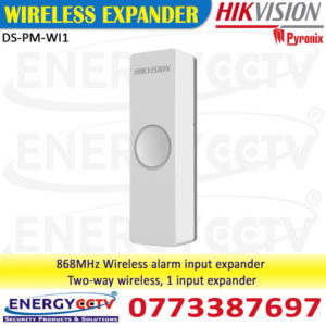 DS-PM-WI1--DS-PM-WI1 hikvision wireless expander sale sri lanka