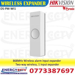 DS-PM-WI1--DS-PM-WI1 hikvision wireless expander sale sri lanka