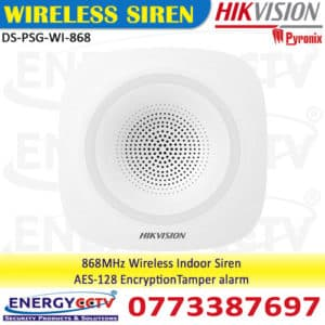 DS-PSG-WI-868-DS-PSG-WI-868 wireless siren for hikvision alarm system sri lanka