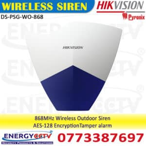DS-PSG-WO-868 wireless outdoor siren sri lanka hikvision