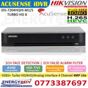 iDS-7204HQHI-M1-S-TURBO-HD-X-iDS-7204HQHI-M1-S-TURBO-HD-X advanced acusense with face detection price sri lanka