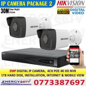 2 mega pixel ip network cctv camera package system sale in sri lanka 25% off
