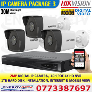 3-cctv-2mp-IP-pkg hikvision 2mp ip network camera package sale sri lanka