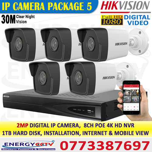 hikvision ip camera package 2mp 5 cctv digital camera system package with installation