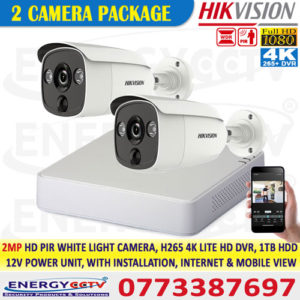 2MP-HD-PIR-WHITE-LIGHT-2-CAMERA-PKG-with-4K-lite-DVR Hikvision best sri lanka