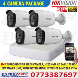 2mp PIR Motion activated alarm siren cctv camera system sri lanka sale