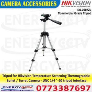 DS-2907ZJ-Tripod for Hikvision Fever Screening Cameras sri lanka-DS-2907ZJ