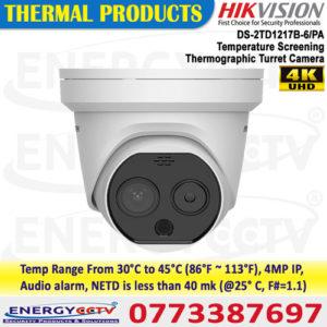 DS-2TD1217B-6-PA Hikvision SRI LANKA fever scanning cctv camera sri lanka