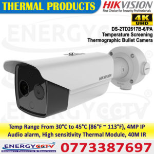 DS-2TD2617B-6-PA Temperature Screening Thermographic Bullet Camera Sale in sri lanka best price