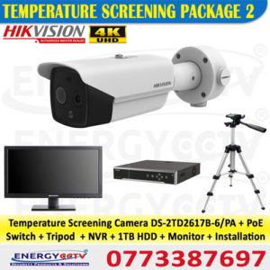 thermal-camera-package-2 sale in sri lanka best offers