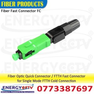 FC FTTH, FC Embedded connector, FC Fiber Optic Fast Connector, FC Fast Connector , FC connector whole sale, FC connector best price in Sri Lanka
